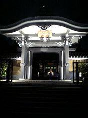 Seishoji_sanmon