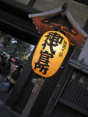 daikan-yashiki