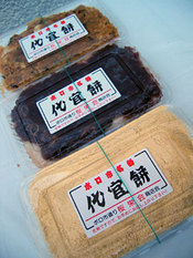 daikanmochi-pack