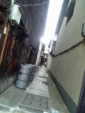 Kyotoroji