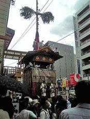 Tsukihoko