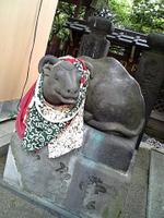 Yushimanoushi